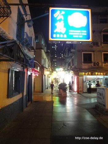 altstadt Macao