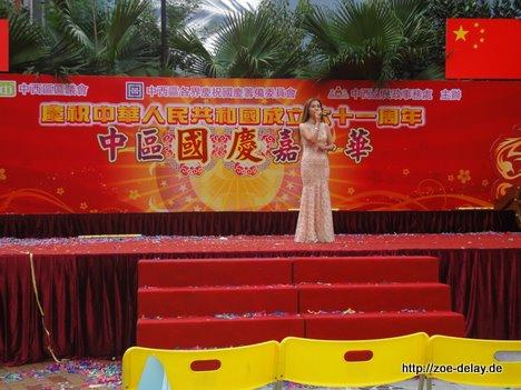 nationalfeiertag Hong kong